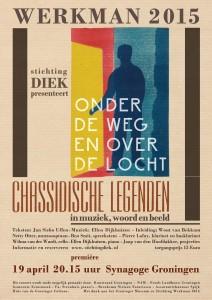 Werkman-poster-premiere2