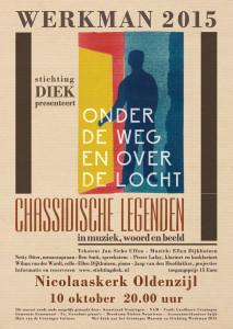 Werkman-poster--Oldenzijl